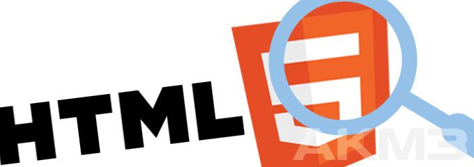HTML5 aus SEO-Perspektive