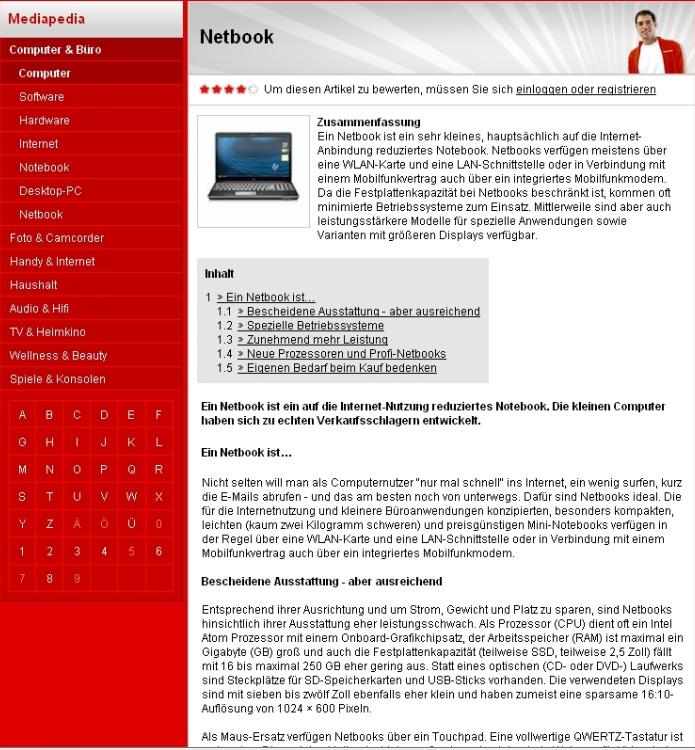 Mediapedia Screenshot